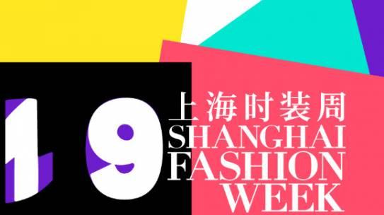 Style Routes to Shanghai durante la fashion week